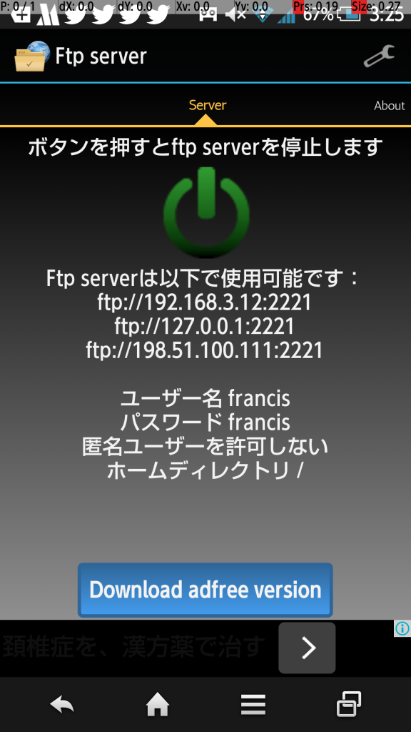 android-ftpserver