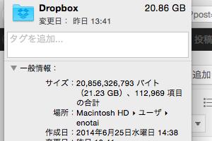 dropbox-info
