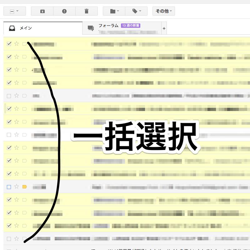 gmail-bundle