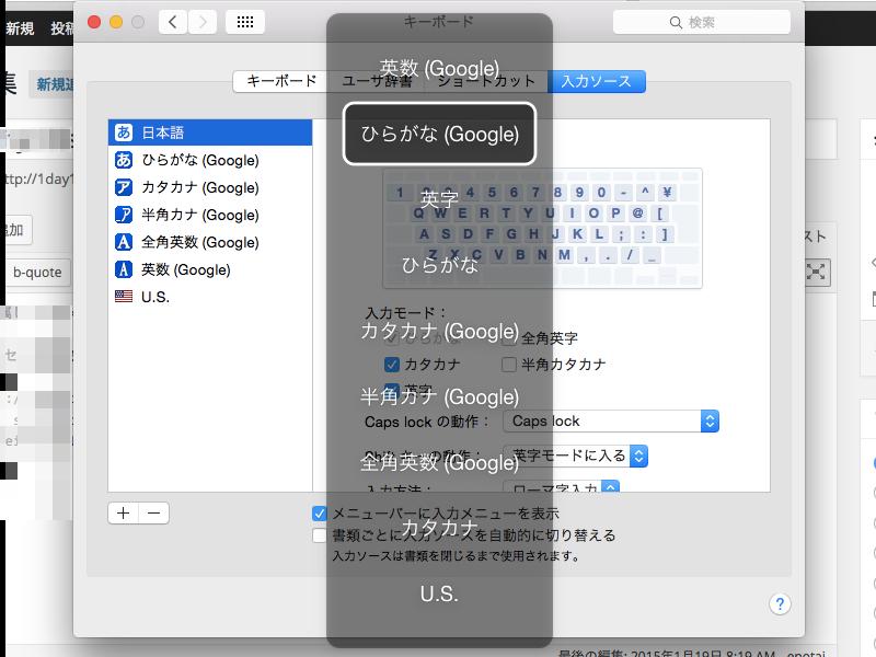 keyboard-input-before