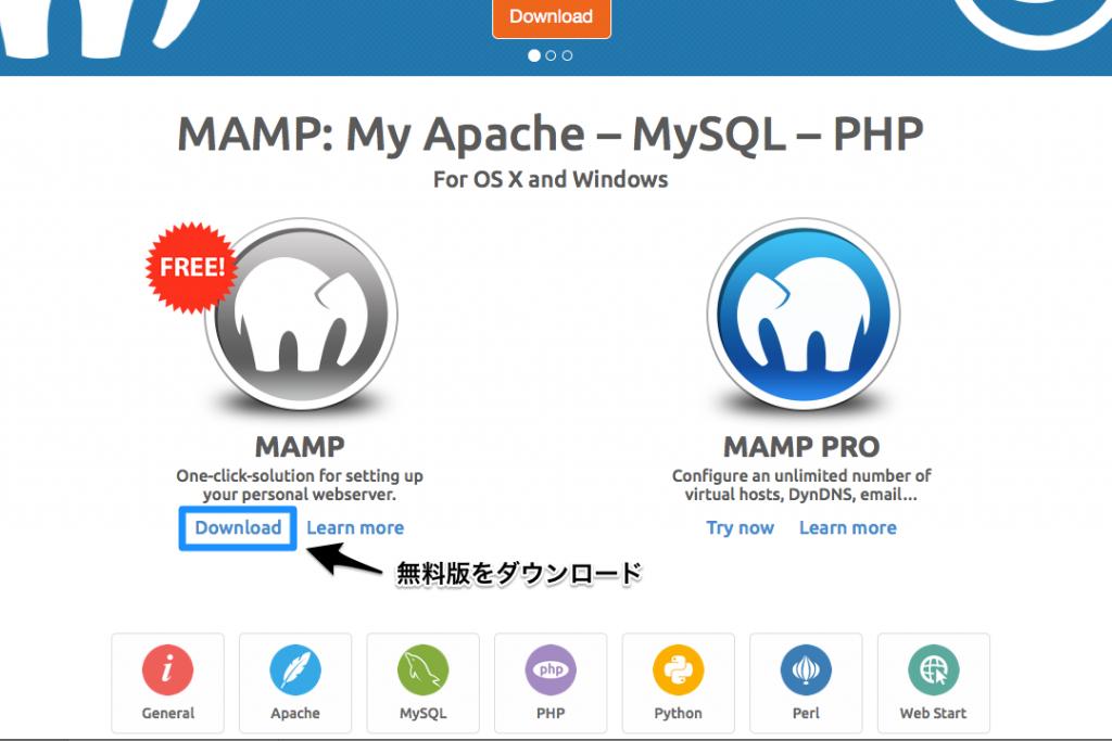 mamp-download