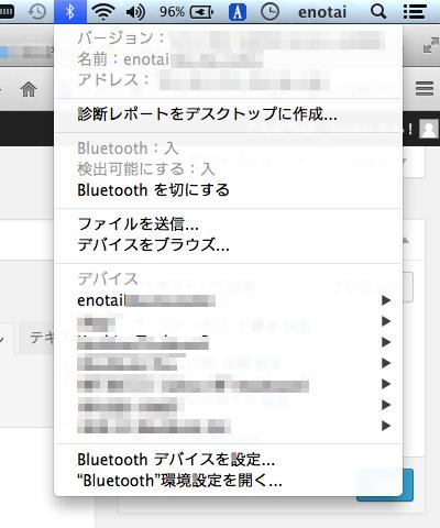 option-bluetooth