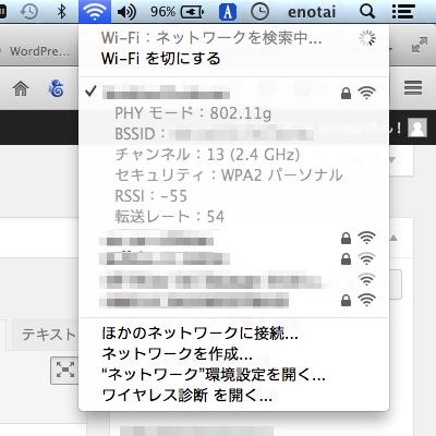 option-wifi