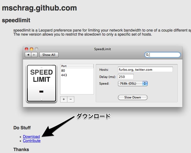 speedlimit-download