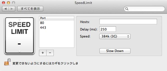 speedlimit-setting