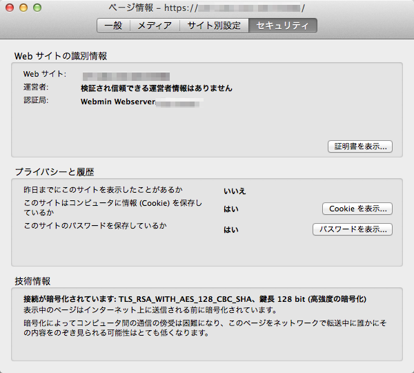 webmin-ssl-pageinfo