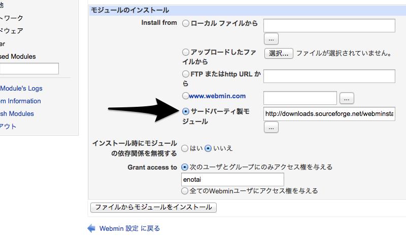 webminstats-install