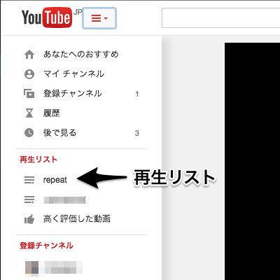 youtube-play-list-menu