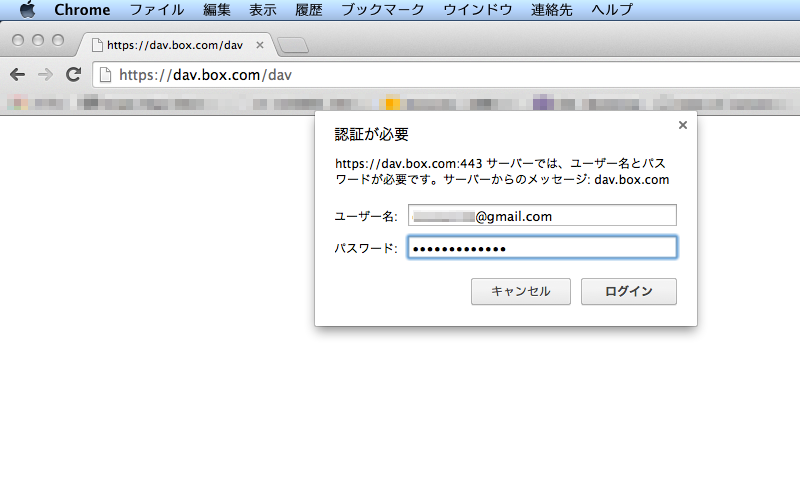 box-connect-browser