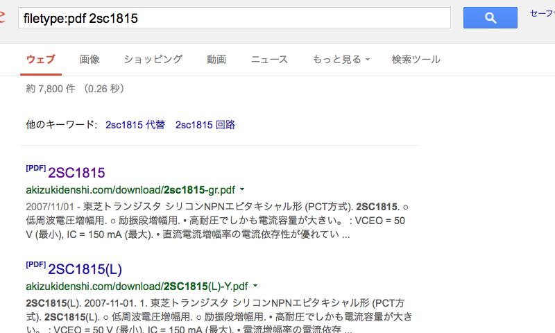 google-search-filetype