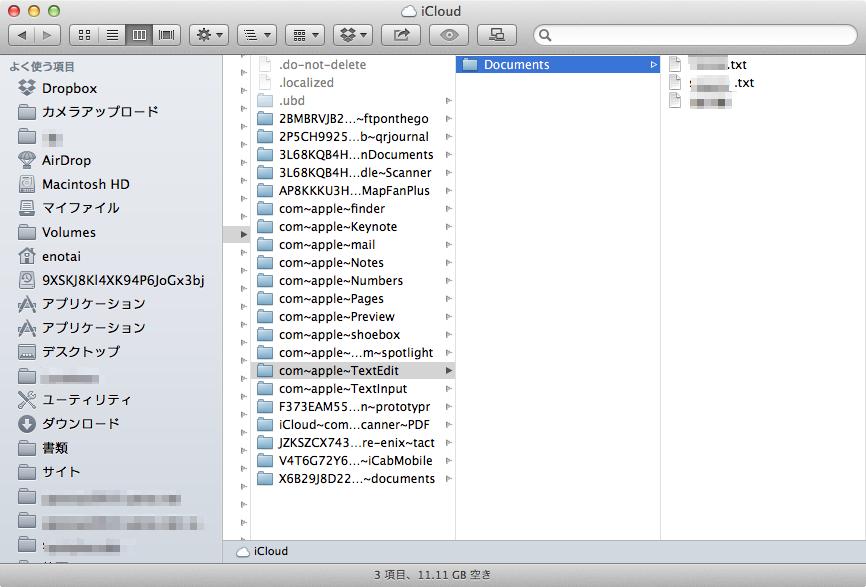 icloud-textedit-folder