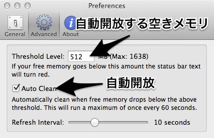 memory-clean-auto-setting