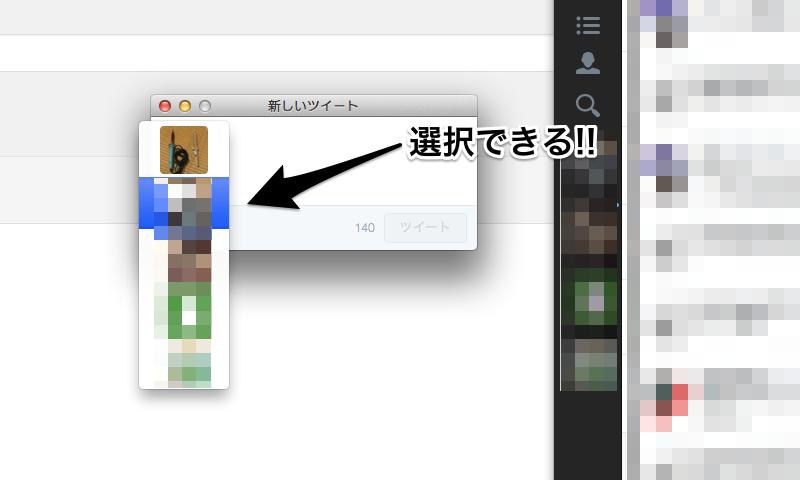 twitter-mac-post-choose