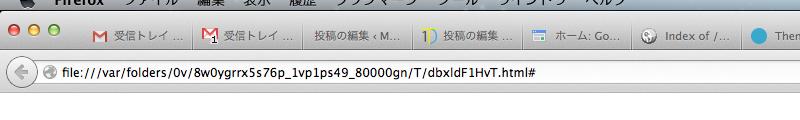 dropbox-browser-redirect-address-bar