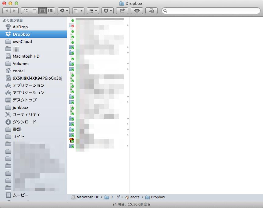 dropbox-finder-folder