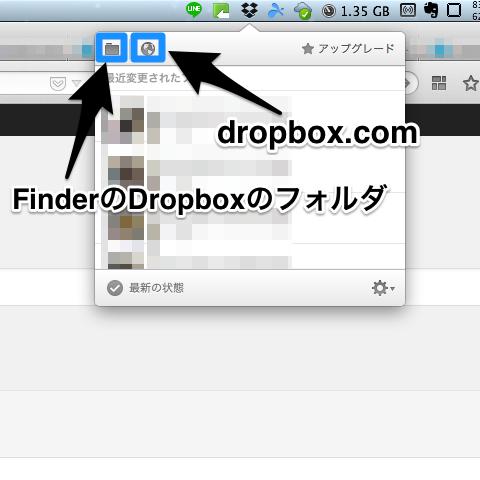 dropbox-menubar