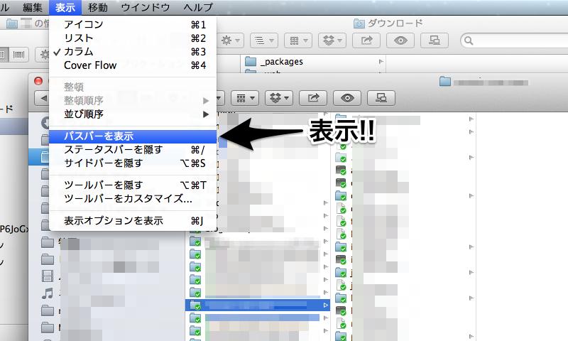 finder-passbar-menu