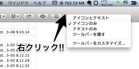 finder-toolbar-right-click
