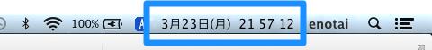menu-bar-digital-clock-date
