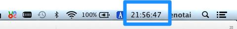 menu-bar-digital-clock