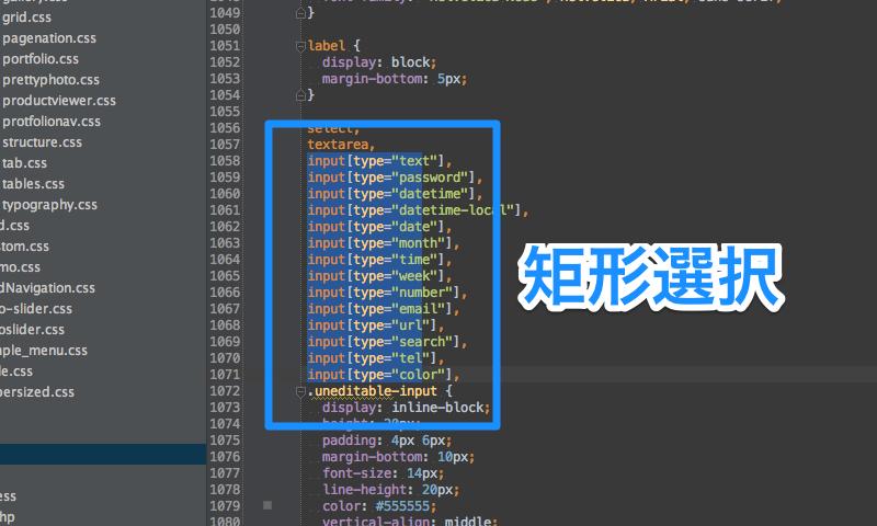 phpstorm-select-string-square
