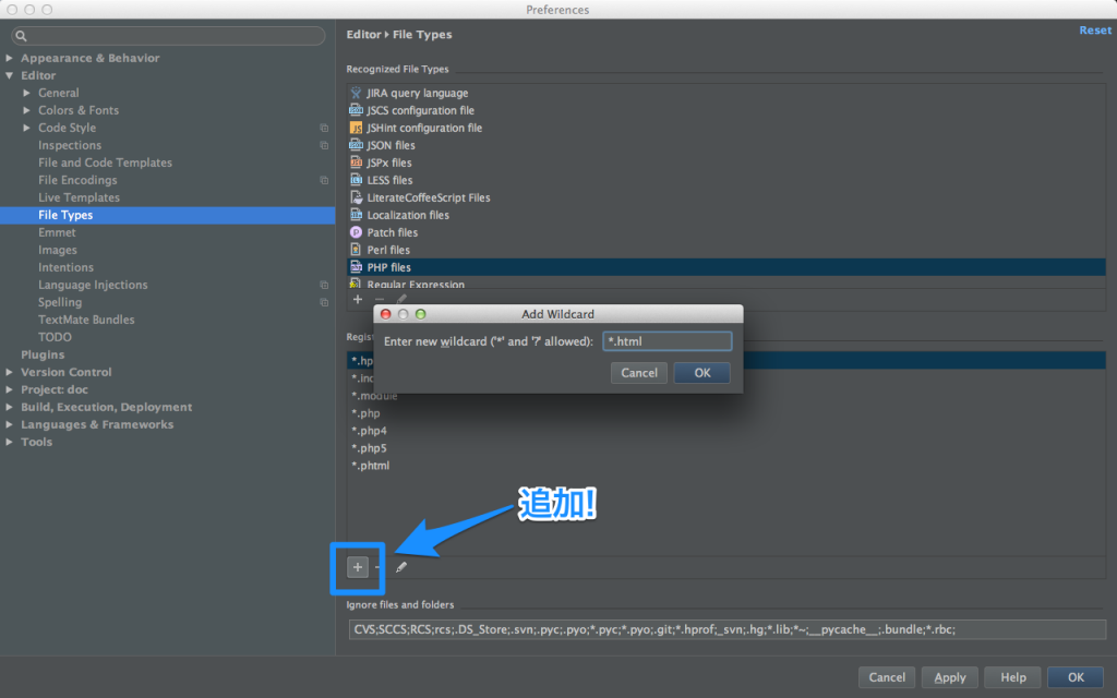 phpstorm-setting-file-type-php-add-html