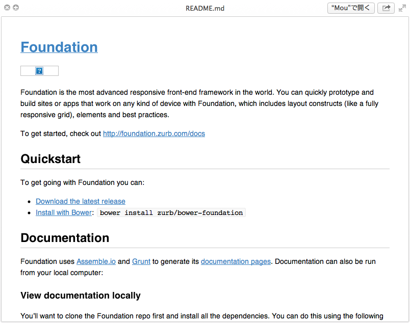 quicklook-markdown-foundation-github2