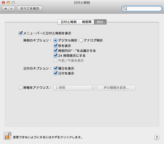 system-preferences- time-date