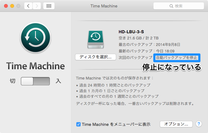 system-preferences-timemchine-off