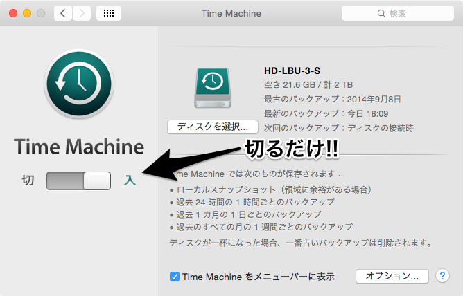 system-preferences-timemchine-on