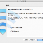 wireless-diagnostics-normal