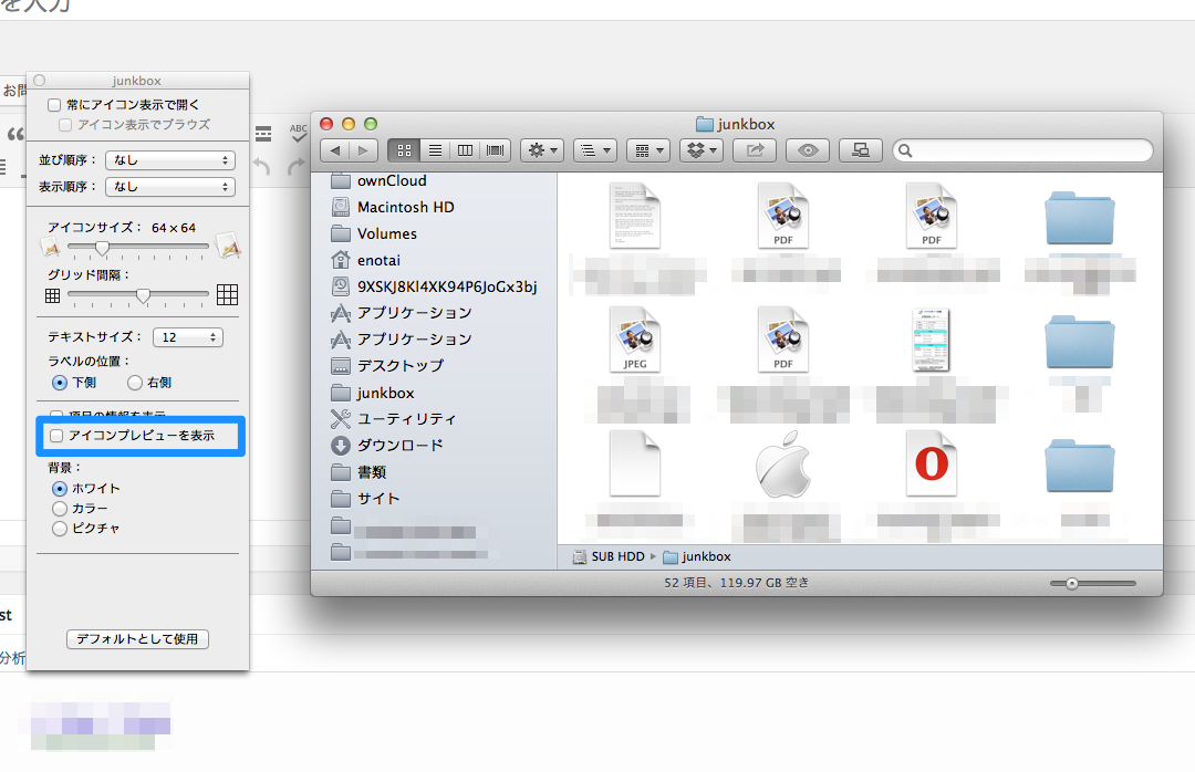 finder-hide-icon-preview