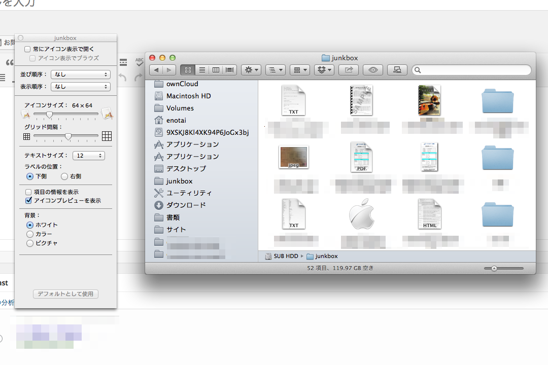 finder-show-icon-preview