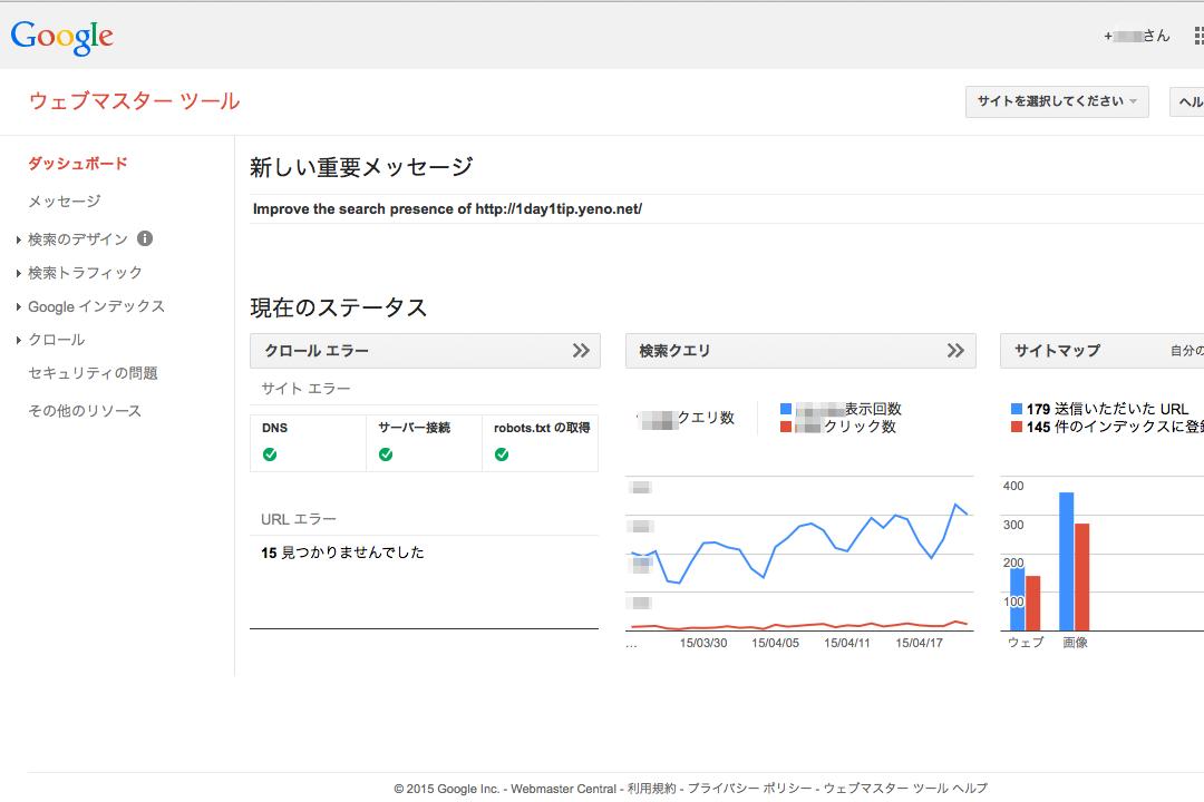google-webmaster-home