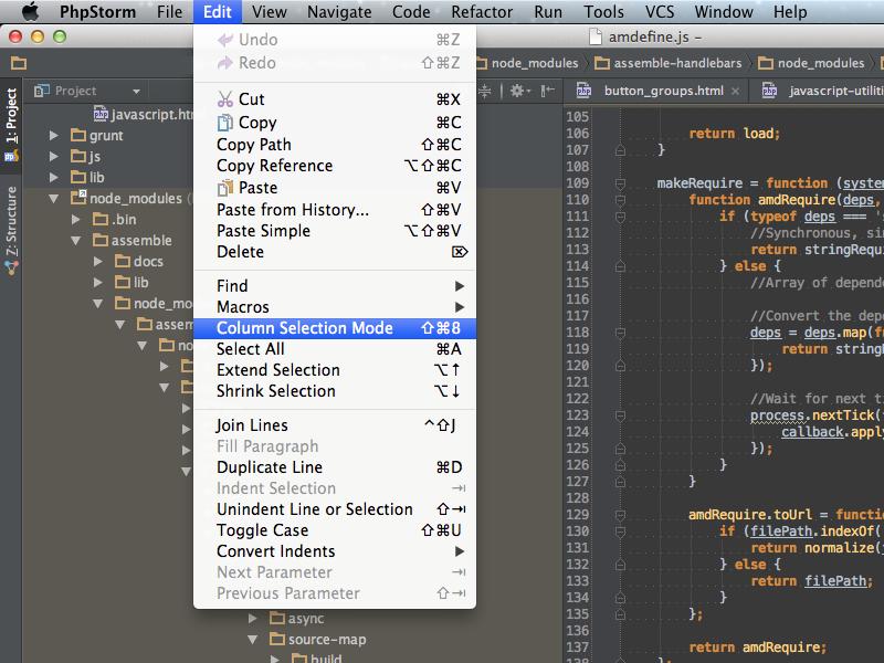 phpstorm-column-section-mode