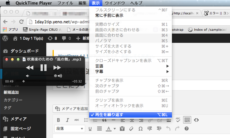 quicktime-player-repeat-on