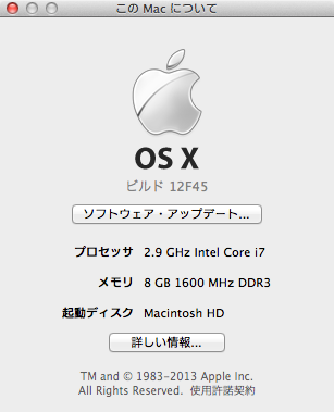 system-info-about-mac-build
