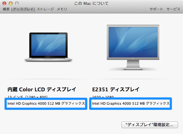 system-info-about-mac-display