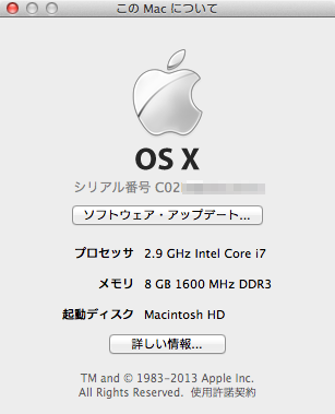 system-info-about-mac-serial