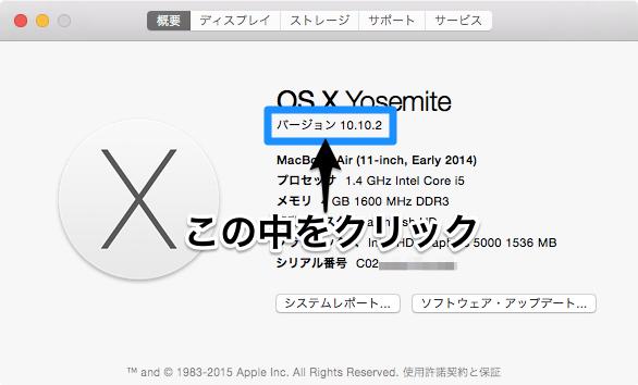 system-info-about-mac-version-yosemite