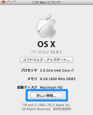 system-info-about-mac