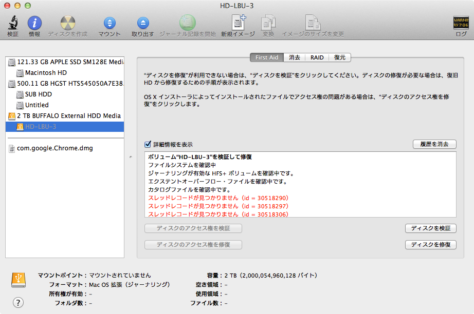disk-utility-check-repair-2nd