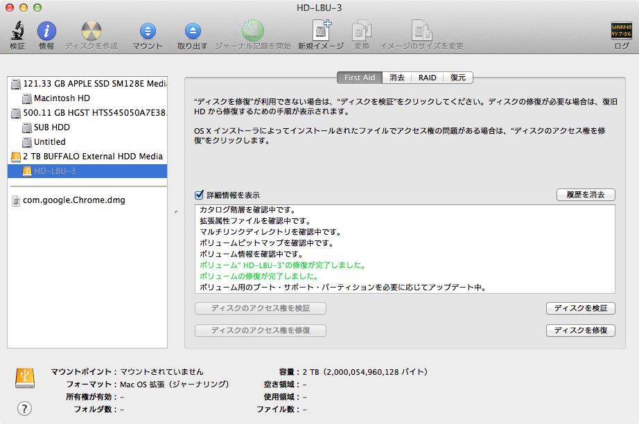 disk-utility-repair-disk-completed
