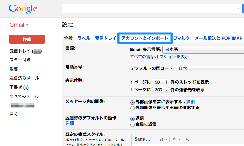 gmail-setting-go-to-account