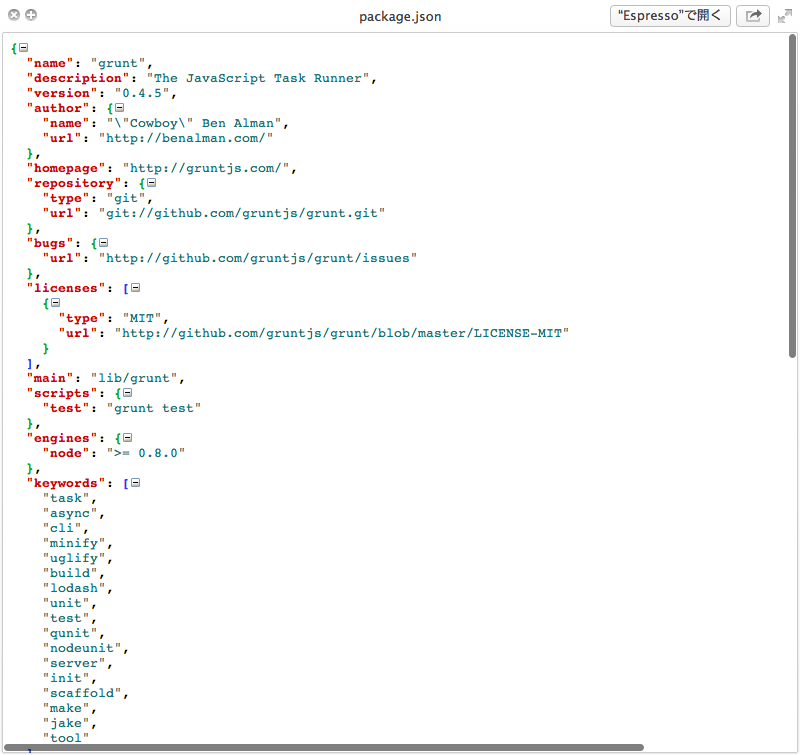 quicklook-json-file-after
