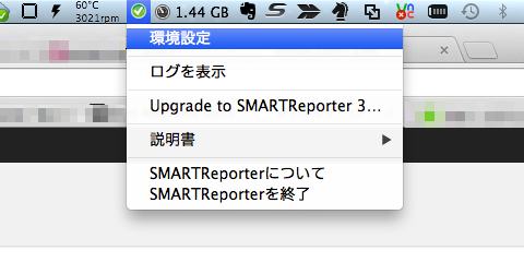 smartreporter-go-to-setting