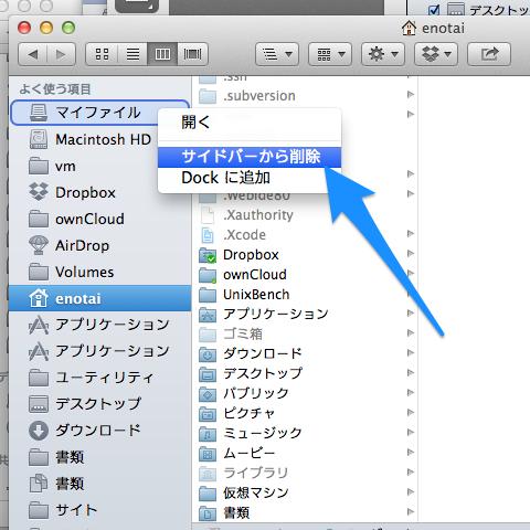 finder-delete-myfile