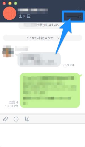 line-app-opacity